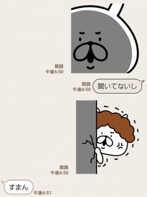 【隠し無料スタンプ】ゆるうさぎ×草花木果コラボスタンプ(2017年09月18日まで) (8)