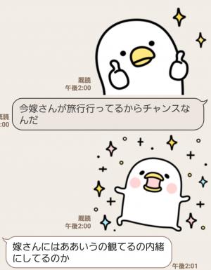 【人気スタンプ特集】うるせぇトリ9個目 スタンプ (5)