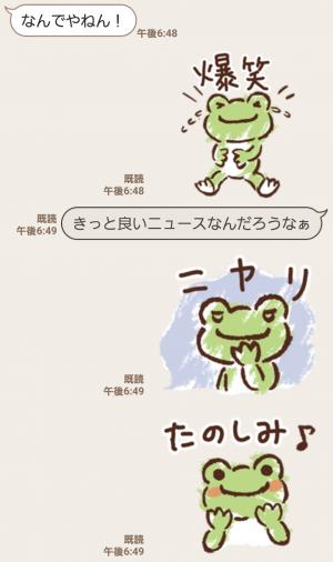 【人気スタンプ特集】かえるのピクルス♪ふんわりパステル スタンプ (5)