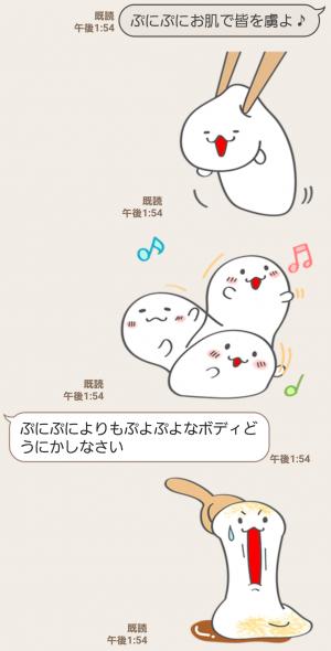 【限定無料スタンプ】おもちちゃん 第2弾! スタンプ(2017年08月28日まで) (8)