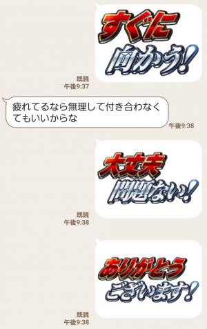 【人気スタンプ特集】パワー系スタンプ (4)