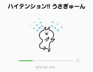 【人気スタンプ特集】ハイテンション!! うさぎゅーん スタンプ (2)
