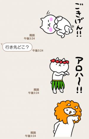 【人気スタンプ特集】【激動】吾輩は猫です。8 スタンプ (4)