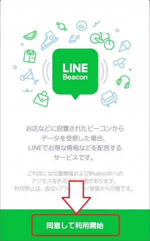 【隠し無料スタンプ】講談社×LINEマンガ コラボスタンプ(2017年08月31日まで) (4)
