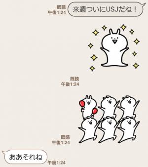 【人気スタンプ特集】ハイテンション!! うさぎゅーん スタンプ (3)