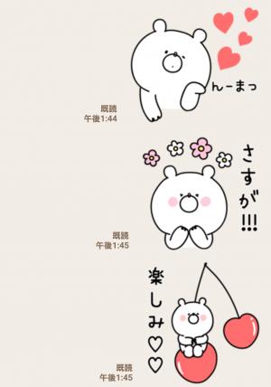 【人気スタンプ特集】ガーリーくまさん4 スタンプ (6)