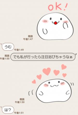 【限定無料スタンプ】おもちちゃん 第2弾! スタンプ(2017年08月28日まで) (6)
