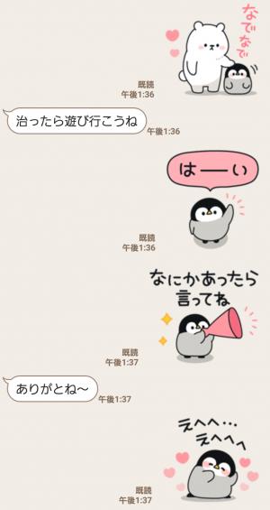 【人気スタンプ特集】心くばりペンギン スタンプ (6)