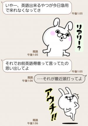 【人気スタンプ特集】うさぎ100% カタカナ編 スタンプ (6)