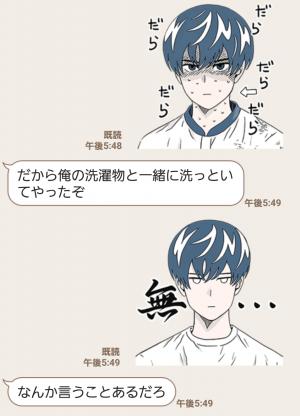 【隠し無料スタンプ】潔癖男子!青山くん スタンプ (10)
