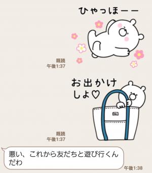 【人気スタンプ特集】ガーリーくまさん4 スタンプ (3)