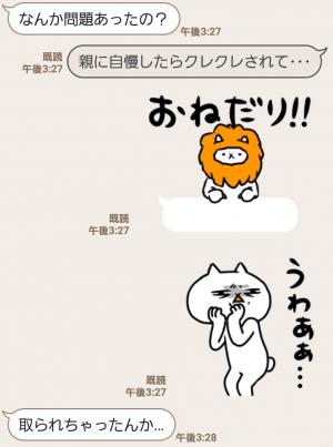 【人気スタンプ特集】【激動】吾輩は猫です。8 スタンプ (6)
