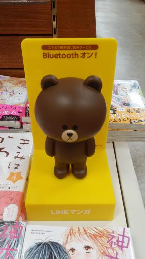 【隠し無料スタンプ】講談社×LINEマンガ コラボスタンプ(2017年08月31日まで) (2)