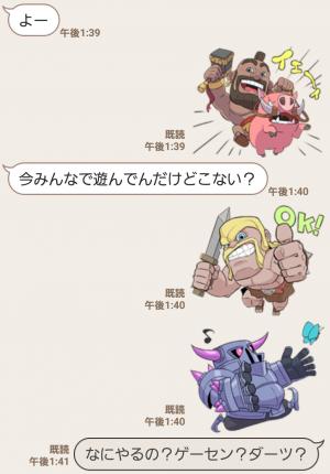 【人気スタンプ特集】クラッシュオブクラン スタンプ (3)