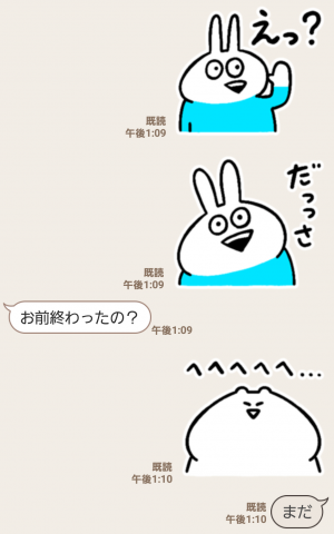 【人気スタンプ特集】ウザいウザギのスタンプ (4)