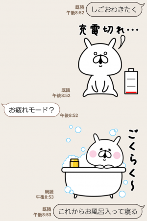 【隠し無料スタンプ】ゆるうさぎ×TSUBAKI スタンプ(2018年01月15日まで) (5)