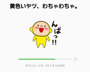 【人気スタンプ特集】黄色いヤツ、わちゃわちゃ。 スタンプ (2)