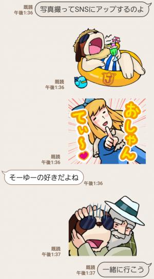【人気スタンプ特集】働け アルプスの少女ハイジ ちゃらおんじ4 スタンプ (5)