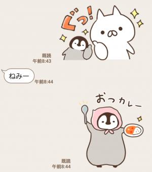 【限定無料スタンプ】ねこぺん日和 スタンプ(2017年09月04日まで) (7)