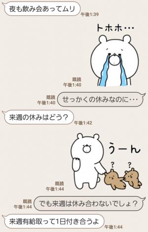 【人気スタンプ特集】ガーリーくまさん4 スタンプ (5)