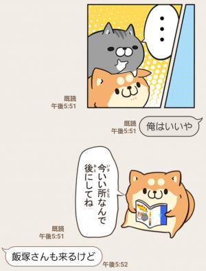 【限定無料スタンプ】マンガっぽい! ボンレス犬&猫 スタンプ(2017年08月22日まで) (9)