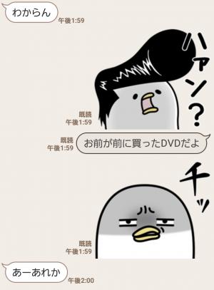 【人気スタンプ特集】うるせぇトリ9個目 スタンプ (4)