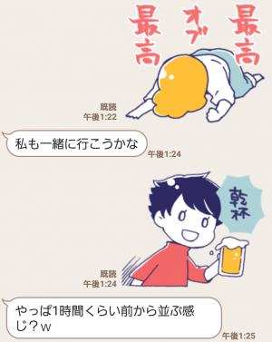 【人気スタンプ特集】舞台追っかけ女子2 スタンプ (7)
