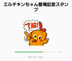【隠し無料スタンプ】エルチキンちゃん登場記念スタンプ(2017年10月16日まで) (2)