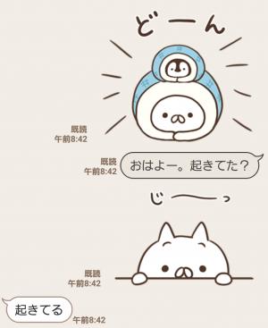 【限定無料スタンプ】ねこぺん日和 スタンプ(2017年09月04日まで) (6)