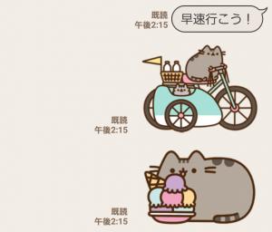 【人気スタンプ特集】ゆる~く動く!ねこのプシーン スタンプ (6)
