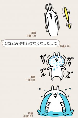 【人気スタンプ特集】ハイテンション!! うさぎゅーん スタンプ (5)