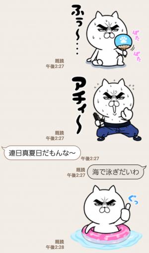 【人気スタンプ特集】目ヂカラ☆にゃんこ11 スタンプ (3)
