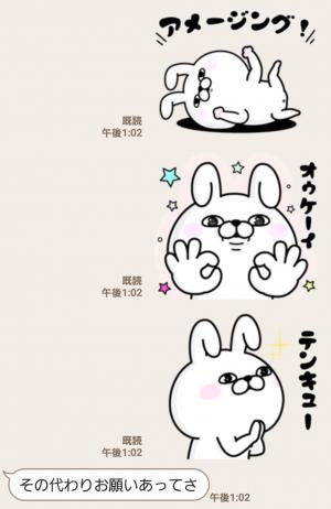 【人気スタンプ特集】うさぎ100% カタカナ編 スタンプ (4)