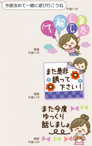 【人気スタンプ特集】【気づかい言葉2】皆に使えるスタンプ (6)