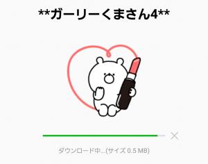 【人気スタンプ特集】ガーリーくまさん4 スタンプ (2)