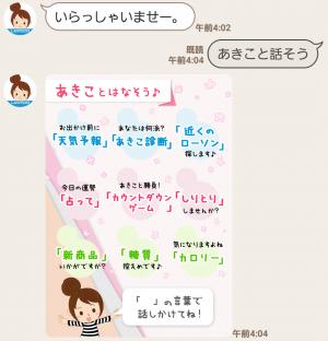 【隠し無料スタンプ】エルチキンちゃん登場記念スタンプ(2017年10月16日まで) (6)