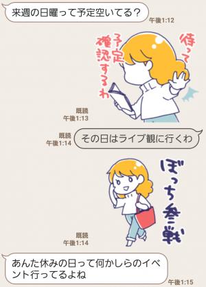 【人気スタンプ特集】舞台追っかけ女子2 スタンプ (3)