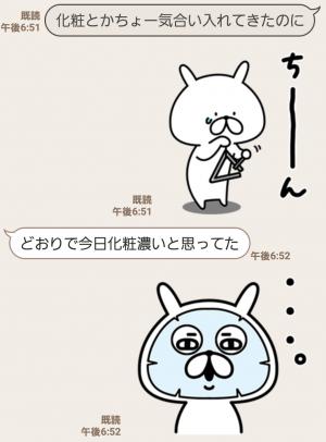 【隠し無料スタンプ】ゆるうさぎ×草花木果コラボスタンプ(2017年09月18日まで) (9)