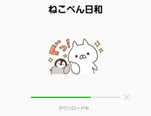 【限定無料スタンプ】ねこぺん日和 スタンプ(2017年09月04日まで) (2)