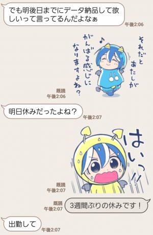 【人気スタンプ特集】泣き虫!悪魔のメムメムちゃん(四谷啓太郎) スタンプ (4)