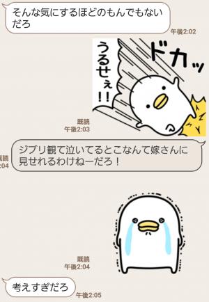 【人気スタンプ特集】うるせぇトリ9個目 スタンプ (7)