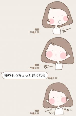 【人気スタンプ特集】まるいすたんぷ おんなのこ! スタンプ (4)