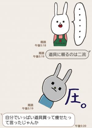 【限定無料スタンプ】ウサギのウー×ショップジャパン スタンプ(2017年09月18日まで) (8)