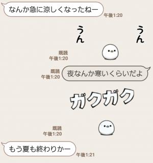 【人気スタンプ特集】←なんかまるいのいる...たぶんとりさん。 スタンプ (3)