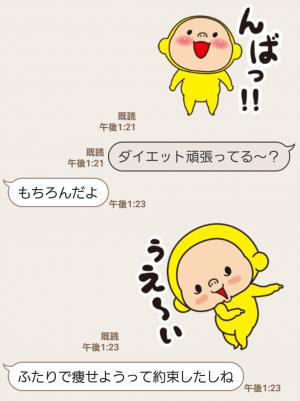 【人気スタンプ特集】黄色いヤツ、わちゃわちゃ。 スタンプ (3)