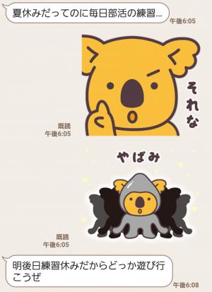 【限定無料スタンプ】コアラのマーチ スタンプ(2017年08月28日まで) (6)