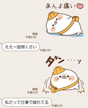【人気スタンプ特集】毒舌あざらし12 スタンプ (6)