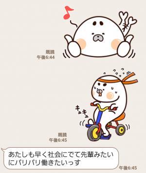 【限定無料スタンプ】スーパーアザラシ「コポたん」 スタンプ(2017年09月04日まで) (7)