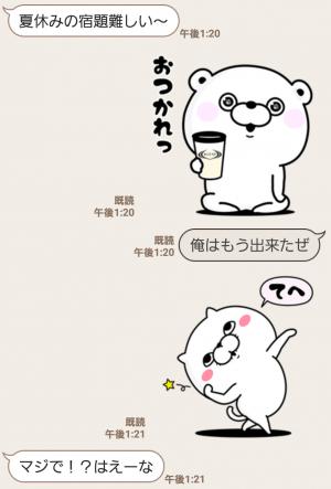 【限定無料スタンプ】くま&ぬこ100%スタンプ×ライザップ スタンプ(2017年08月28日まで) (7)