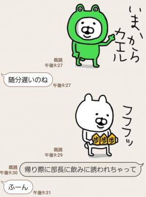 【人気スタンプ特集】やっぱりくまがすき(だじゃれ) スタンプ (3)
